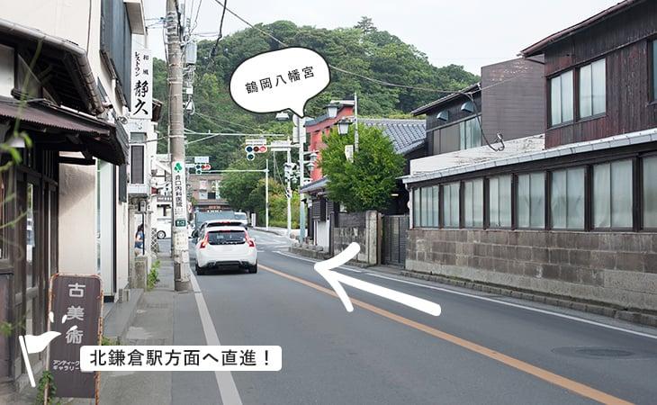 ブログ3_2