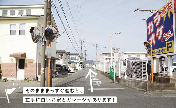 ブログ2-7