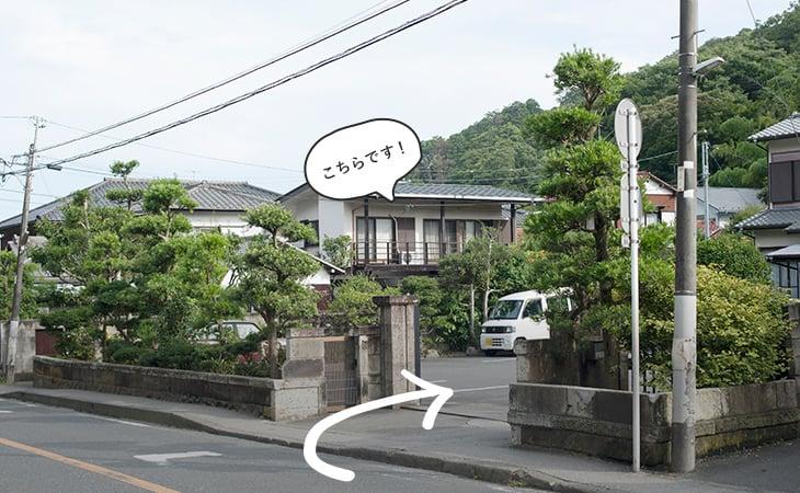 ブログ3_12